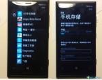 Lumia 920 Kina 2