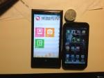 Lumia 920 Kina 4