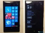 LUmia 920 Kina